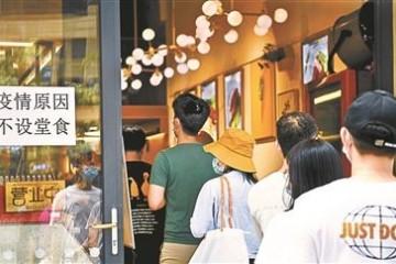 广州近期本土病例均感染印度出现的变异株
