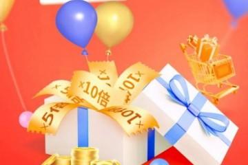 """平安银行信用卡推出""""消费笔笔抽积分""""最高赢价值2000元锦鲤大奖"""