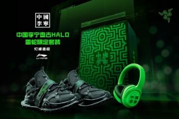 雷蛇携手中国李宁,为Z世代玩家提供新装备